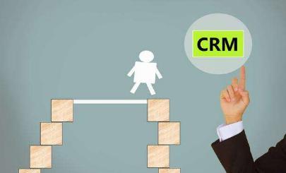 crm-在线crm-crm软件-crm系统-1