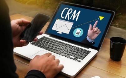 crm-在线crm-crm软件-crm系统-10