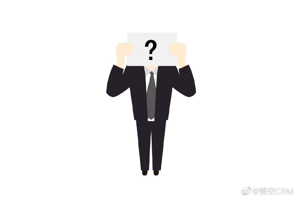 crm系统可以整合客户资源