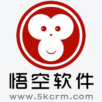 悟空crm是免费开源crm软件
