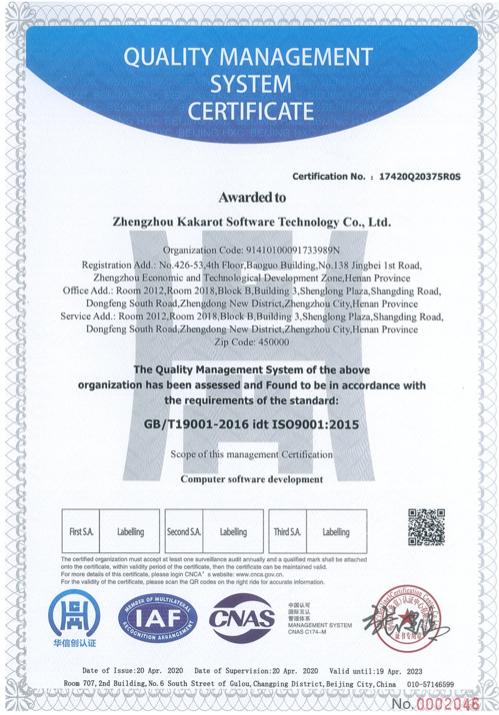 悟空CRMISO9001认证证书-英文