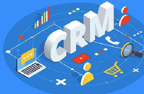 维护CRM数据