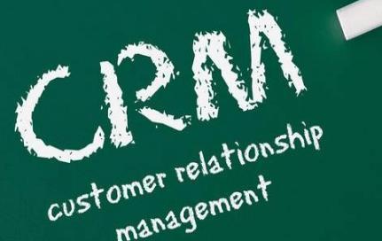 crm(客户关系管理)