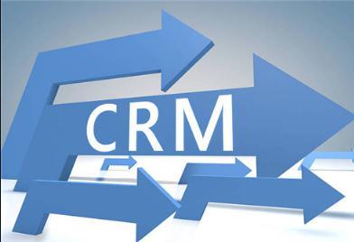 CRM管理逻辑
