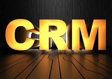 外贸CRM系统