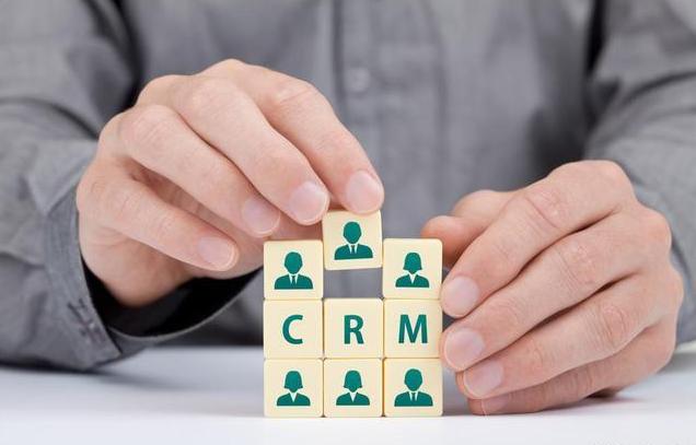CRM客户关系管理系统实现有效的客户管理